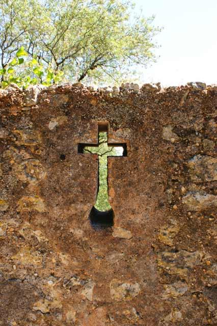 Бойницы в виде креста